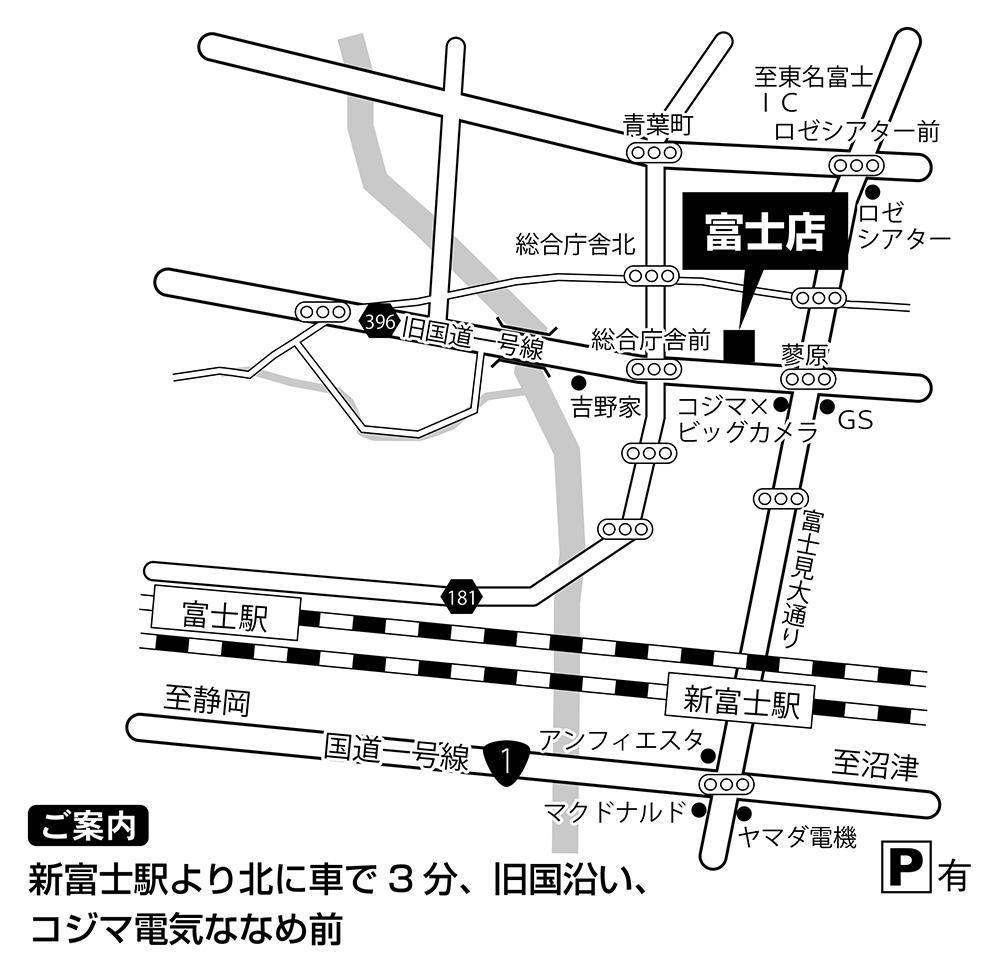 オンディーヌ富士店 マップ