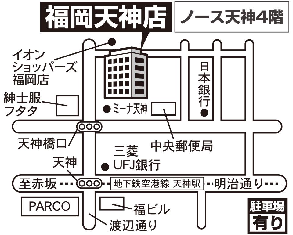 オンディーヌ福岡天神店 マップ