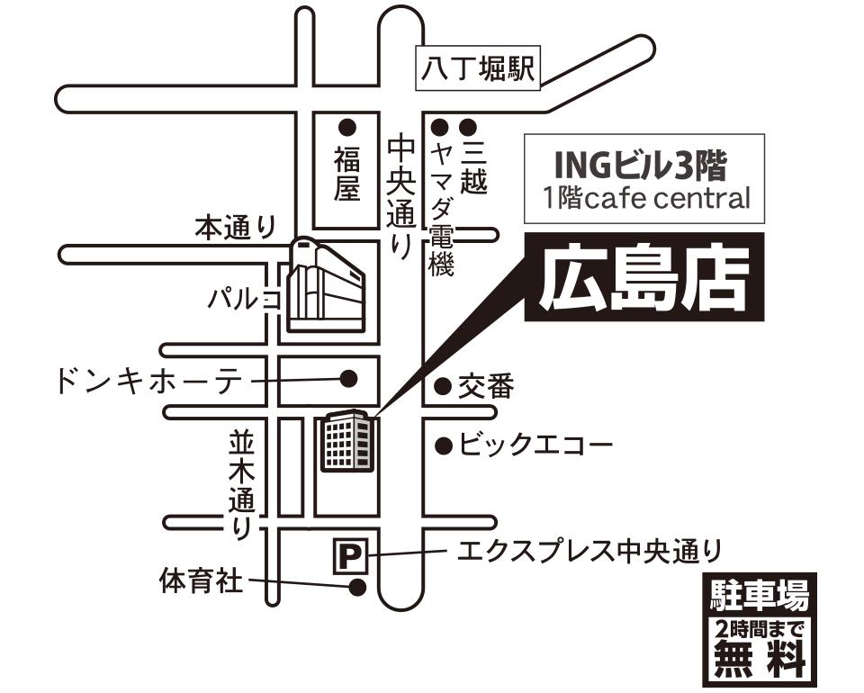 オンディーヌ広島店 マップ