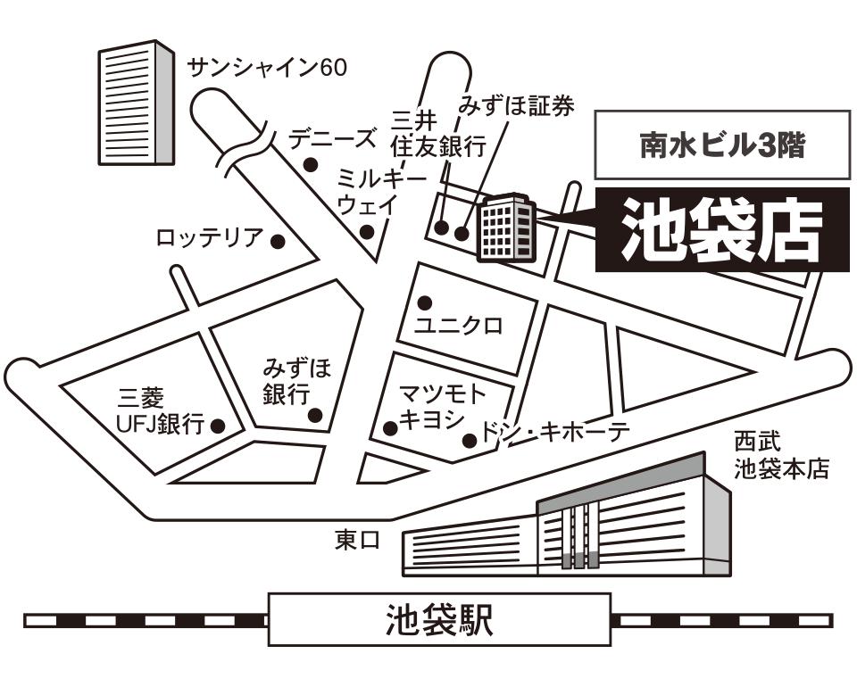 オンディーヌ池袋店 マップ
