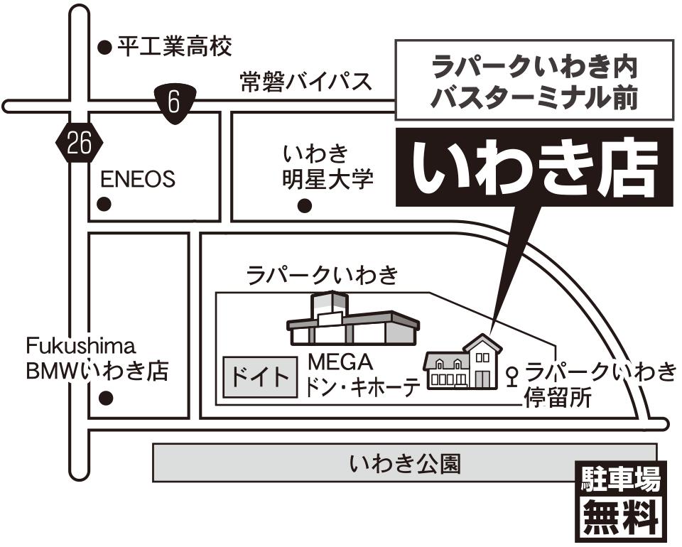 オンディーヌいわき店 マップ