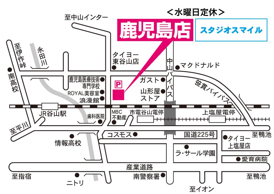 オンディーヌ鹿児島店 マップ