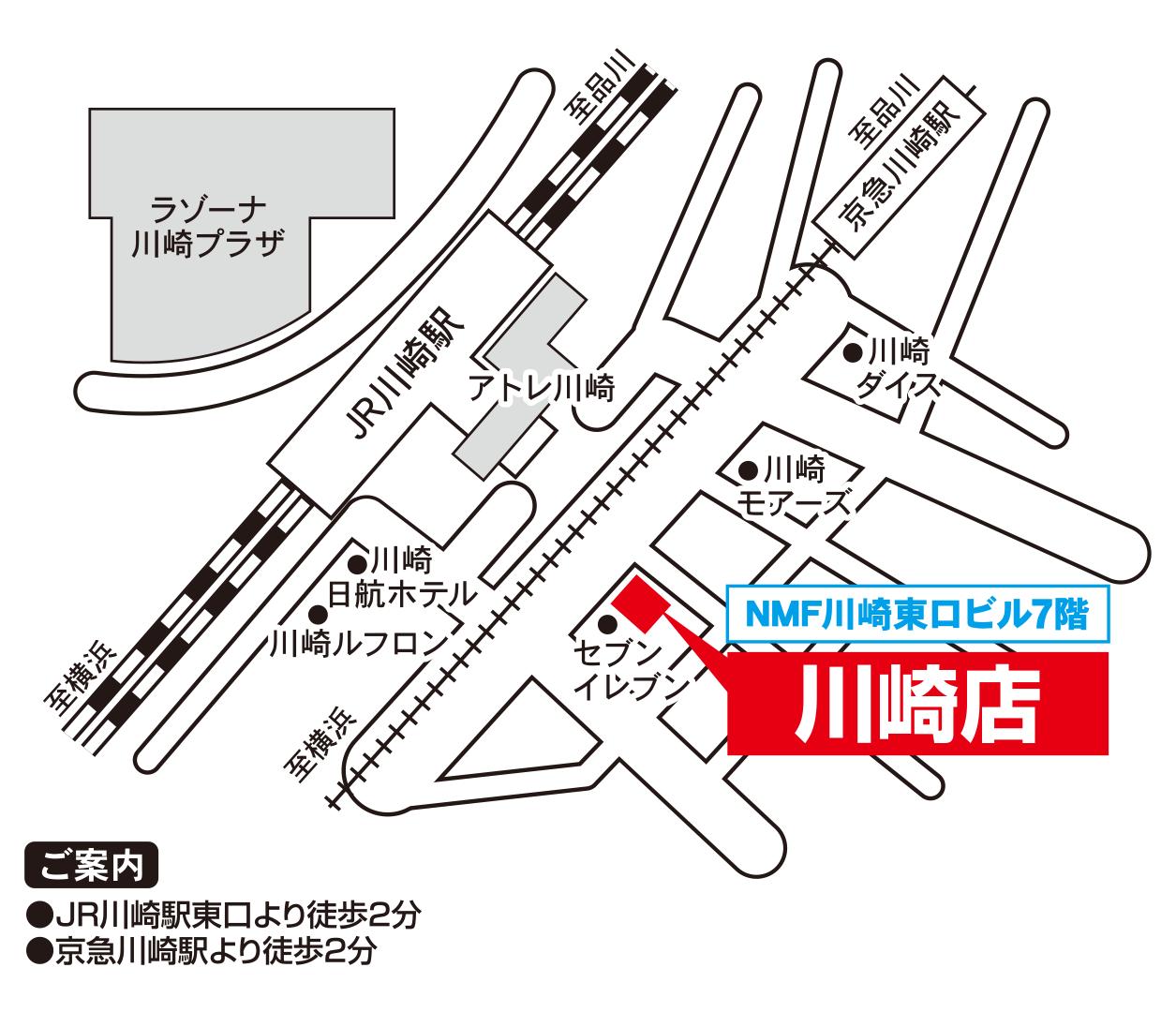 オンディーヌ川崎店 マップ