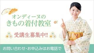 【10月開校】川崎駅近で便利◎