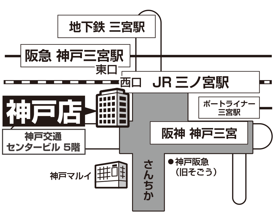 オンディーヌ神戸店 マップ