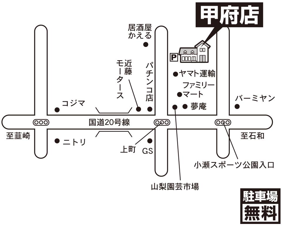 オンディーヌ甲府店 マップ