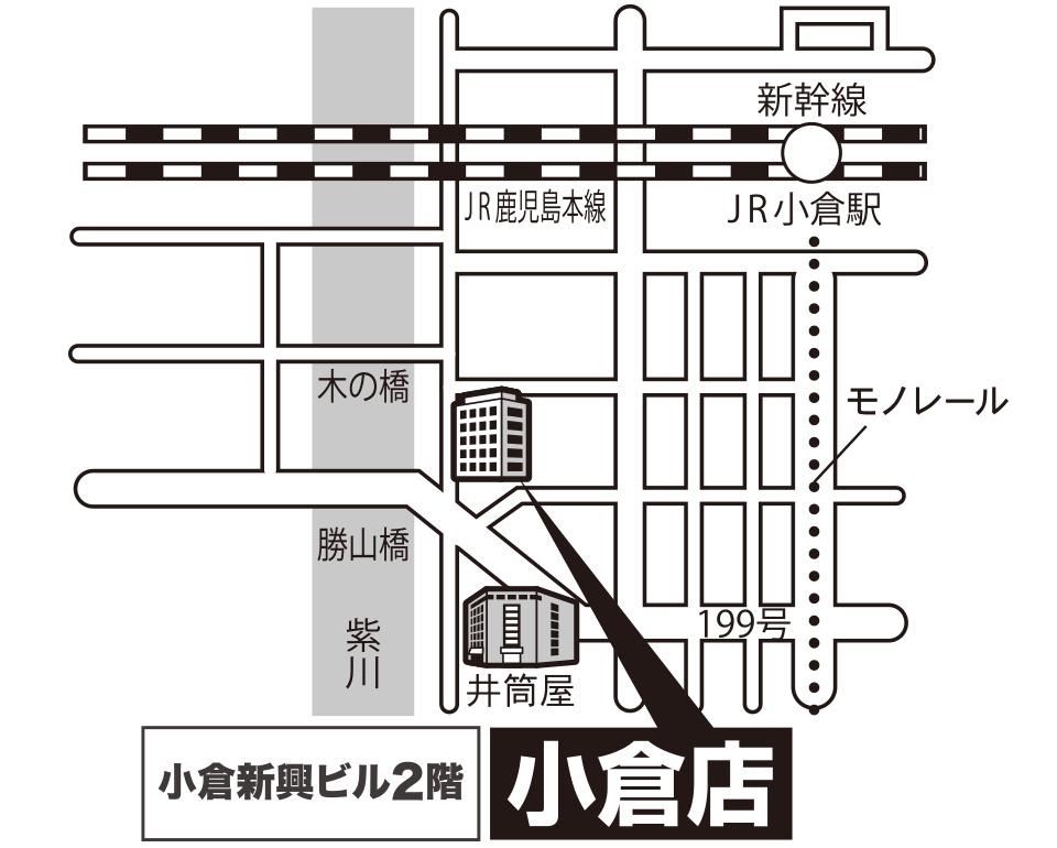 オンディーヌ小倉店 マップ