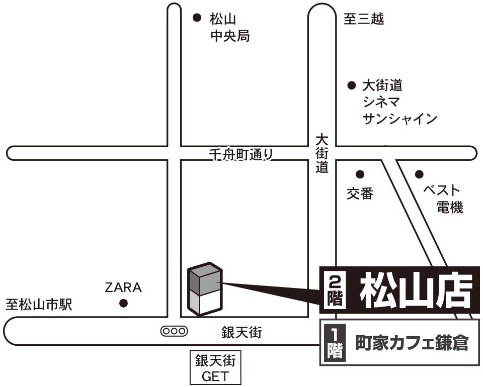 オンディーヌ松山店 マップ