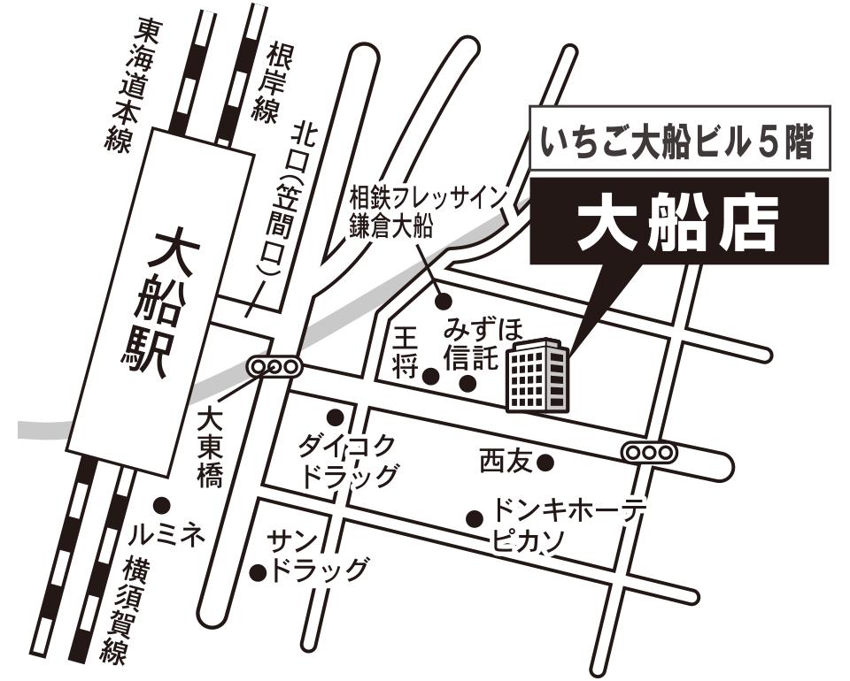 オンディーヌ大船店 マップ