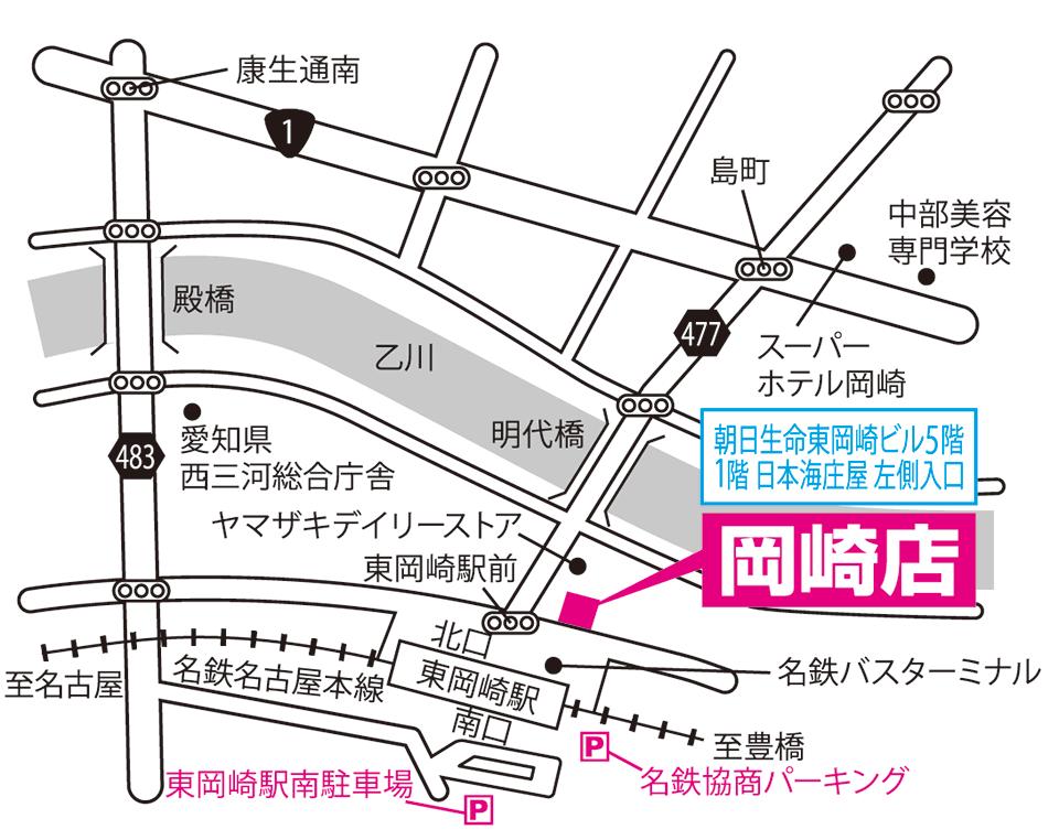 オンディーヌ岡崎店 マップ