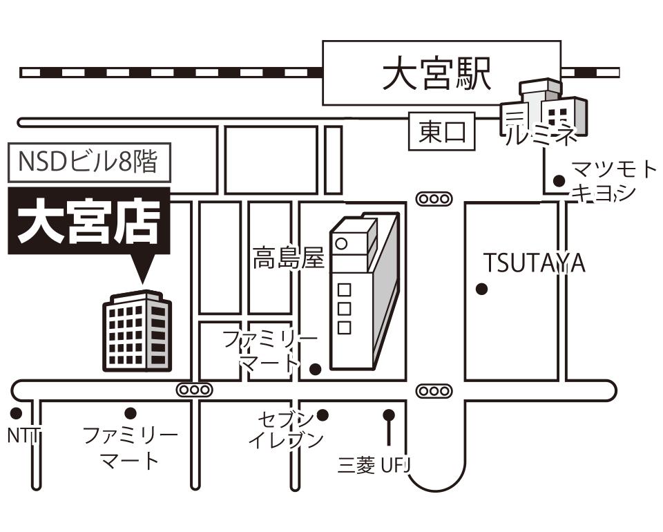 オンディーヌ大宮店 マップ
