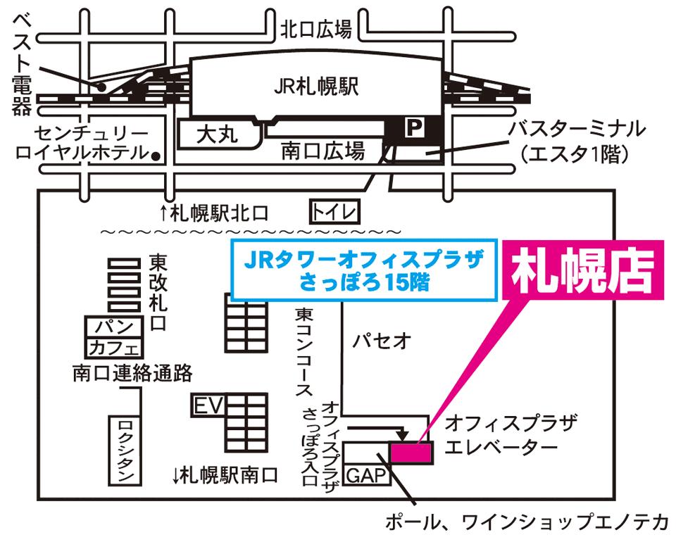オンディーヌ札幌店 マップ