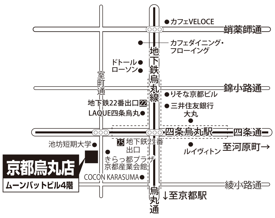 オンディーヌ京都烏丸店 マップ