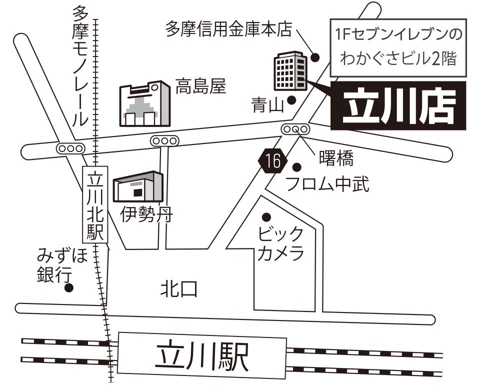 オンディーヌ立川店 マップ