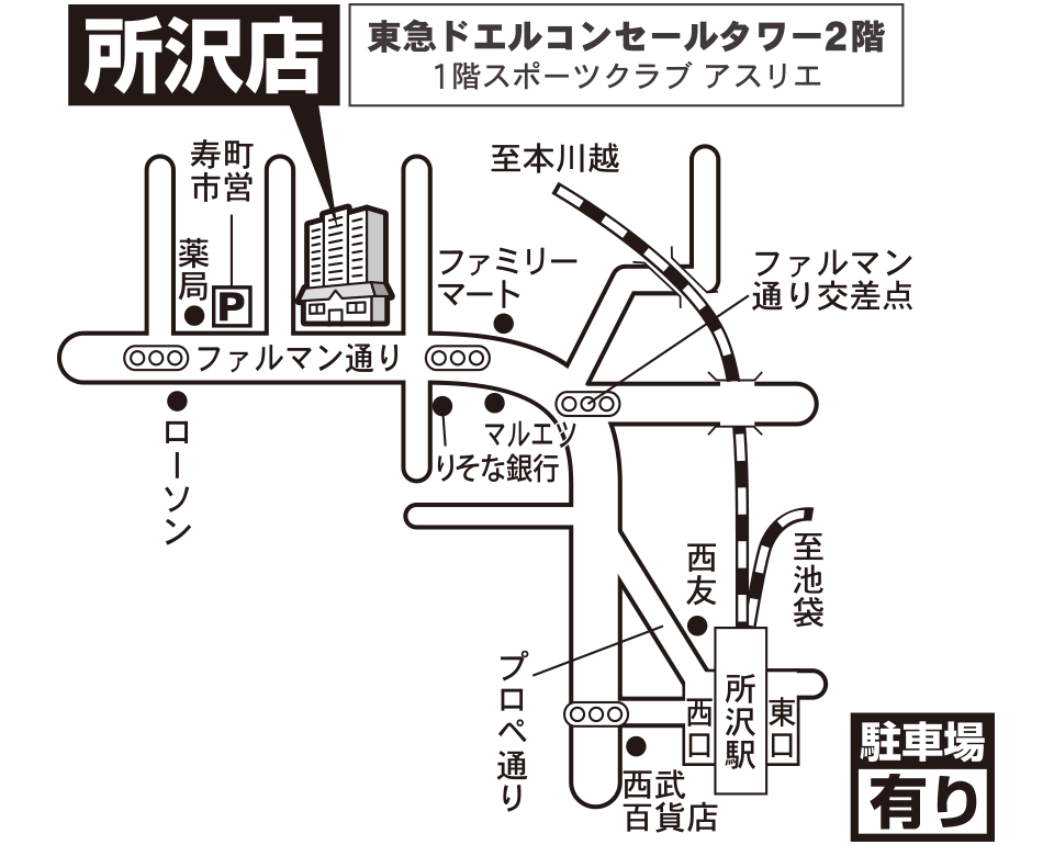 オンディーヌ所沢店 マップ
