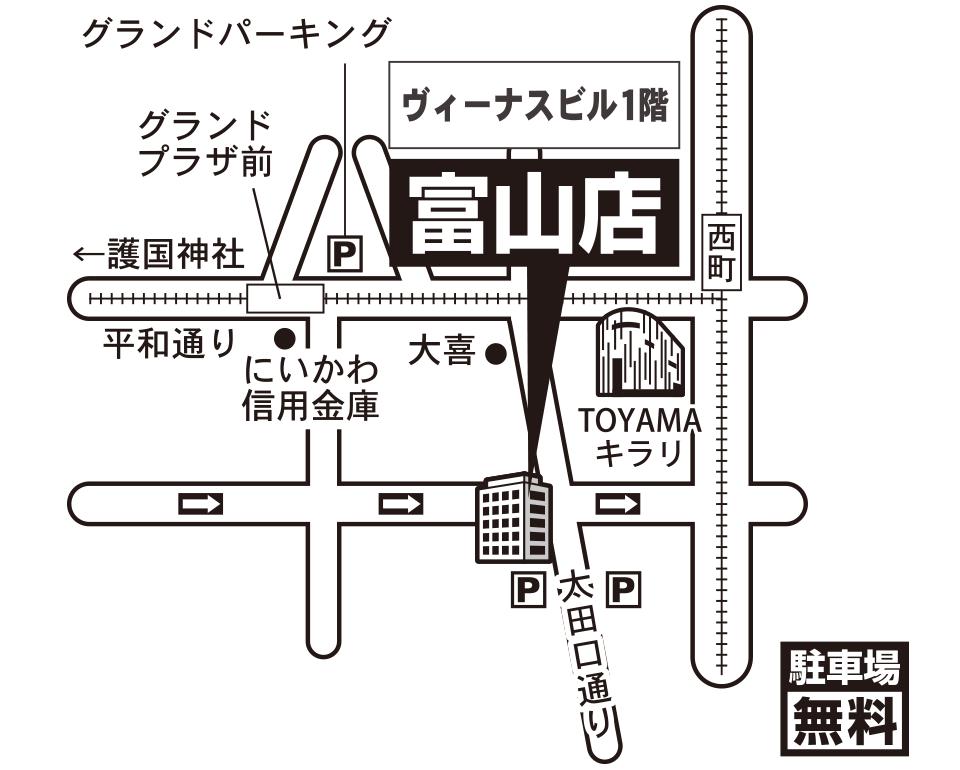 オンディーヌ富山店 マップ