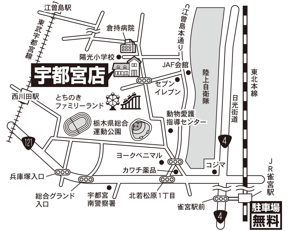 オンディーヌ宇都宮店 マップ