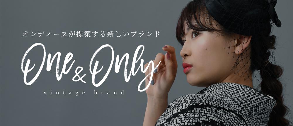 【スペシャルコンテンツ】新感覚振袖 ONE AND ONLY