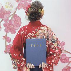 【王道古典】袴コーディネート紹介♥