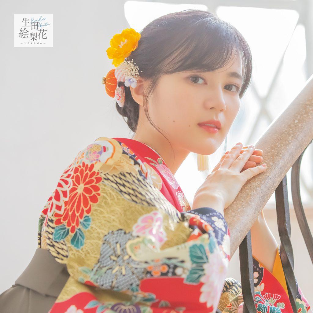 【生田絵梨花着用】ブランド袴をご紹介♥(オンディーヌ)