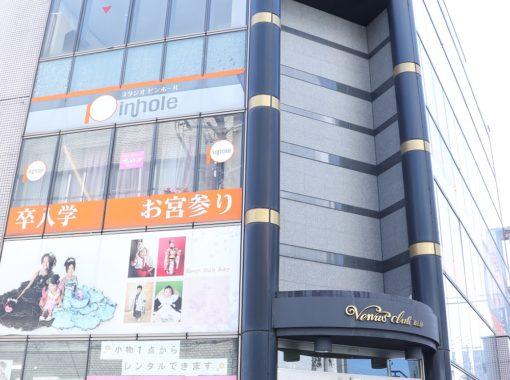 オンディーヌ富山店