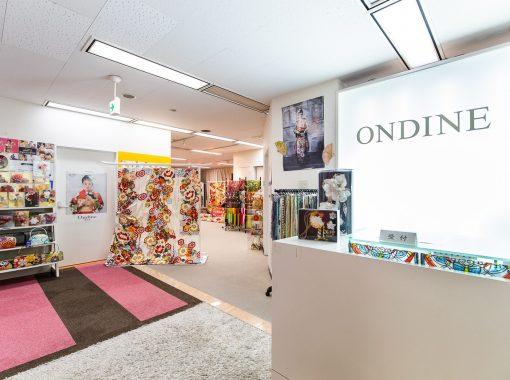 オンディーヌ広島店