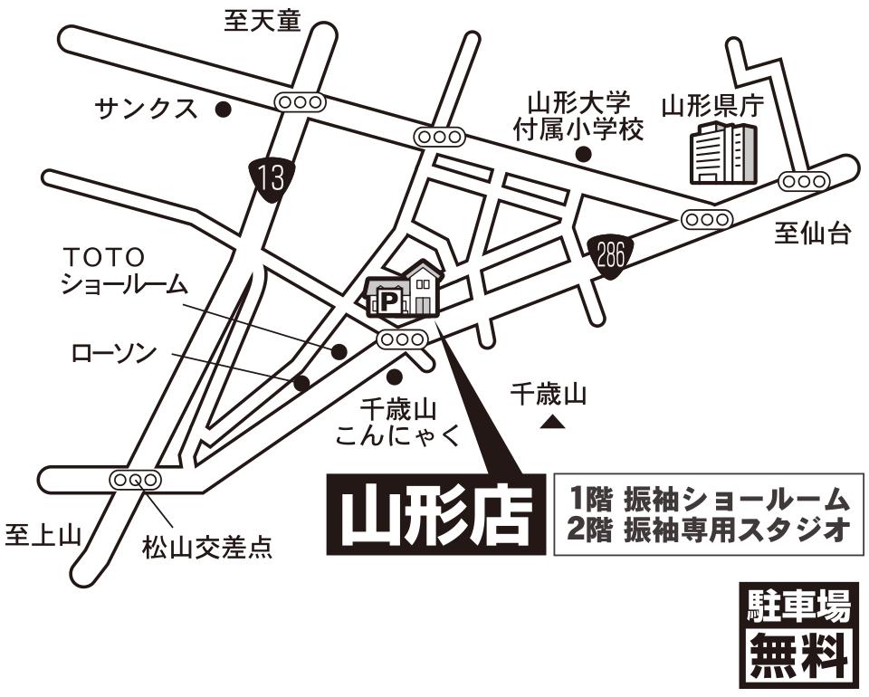 オンディーヌ山形店 マップ