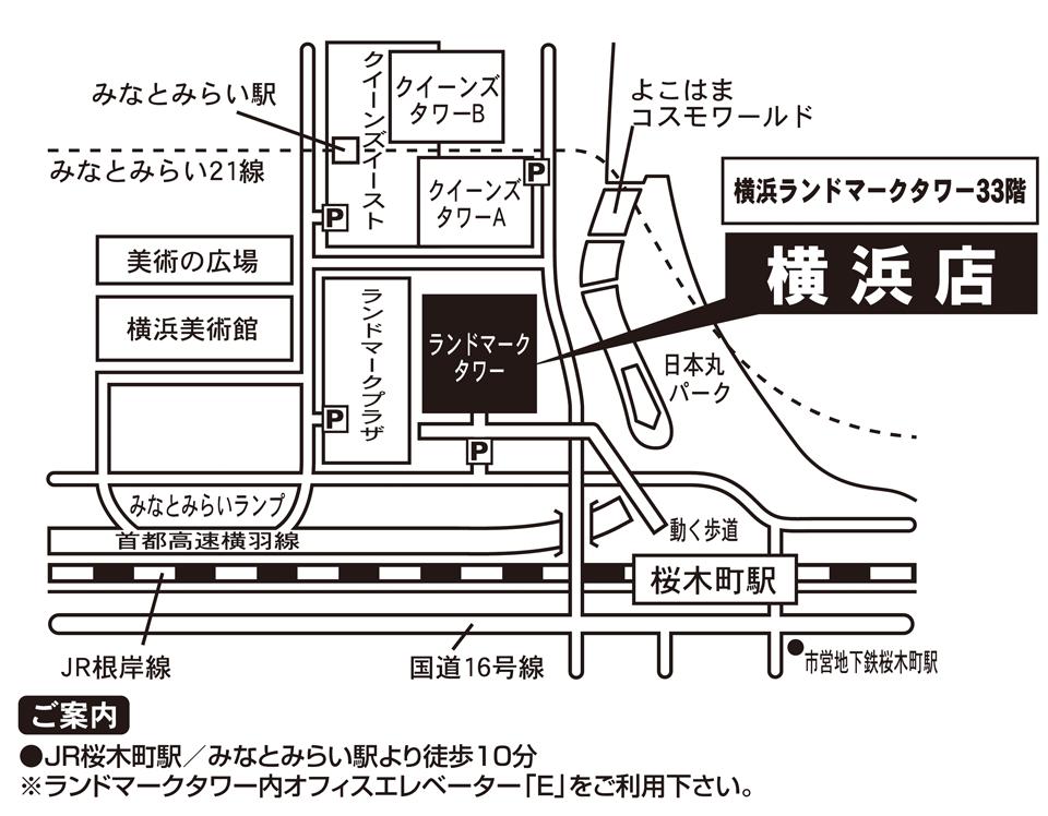 オンディーヌ横浜店 マップ